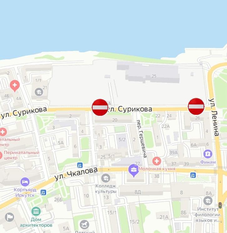В Иркутске с 10 августа перекроют движение по улице Сурикова