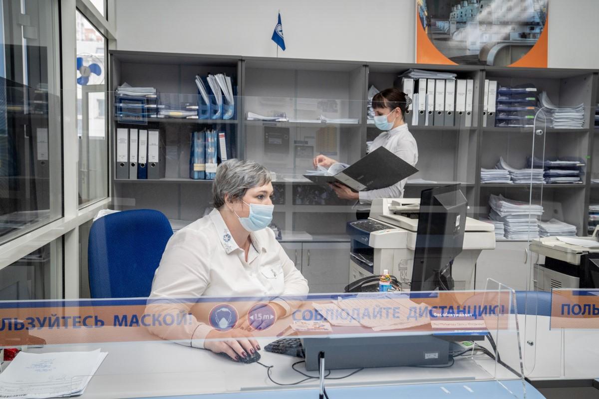 Сервисный центр «Иркутской энергосбытовой компании» отмечает 15-летие