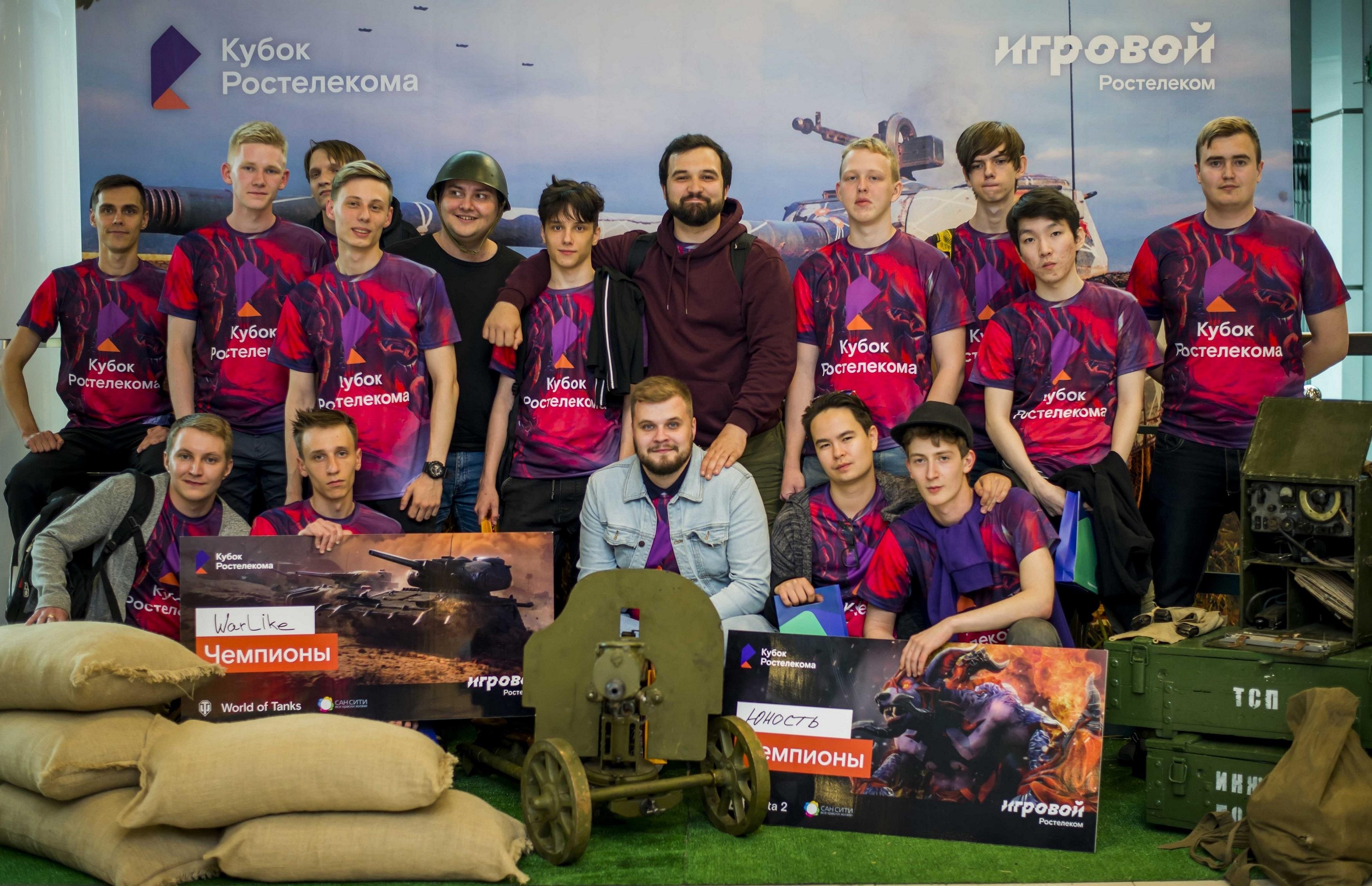 Сибирские киберспортсмены сразятся за «Кубок Ростелекома» в онлайн-турниреСибирские киберспортсмены сразятся за «Кубок Ростелекома» в онлайн-турнире