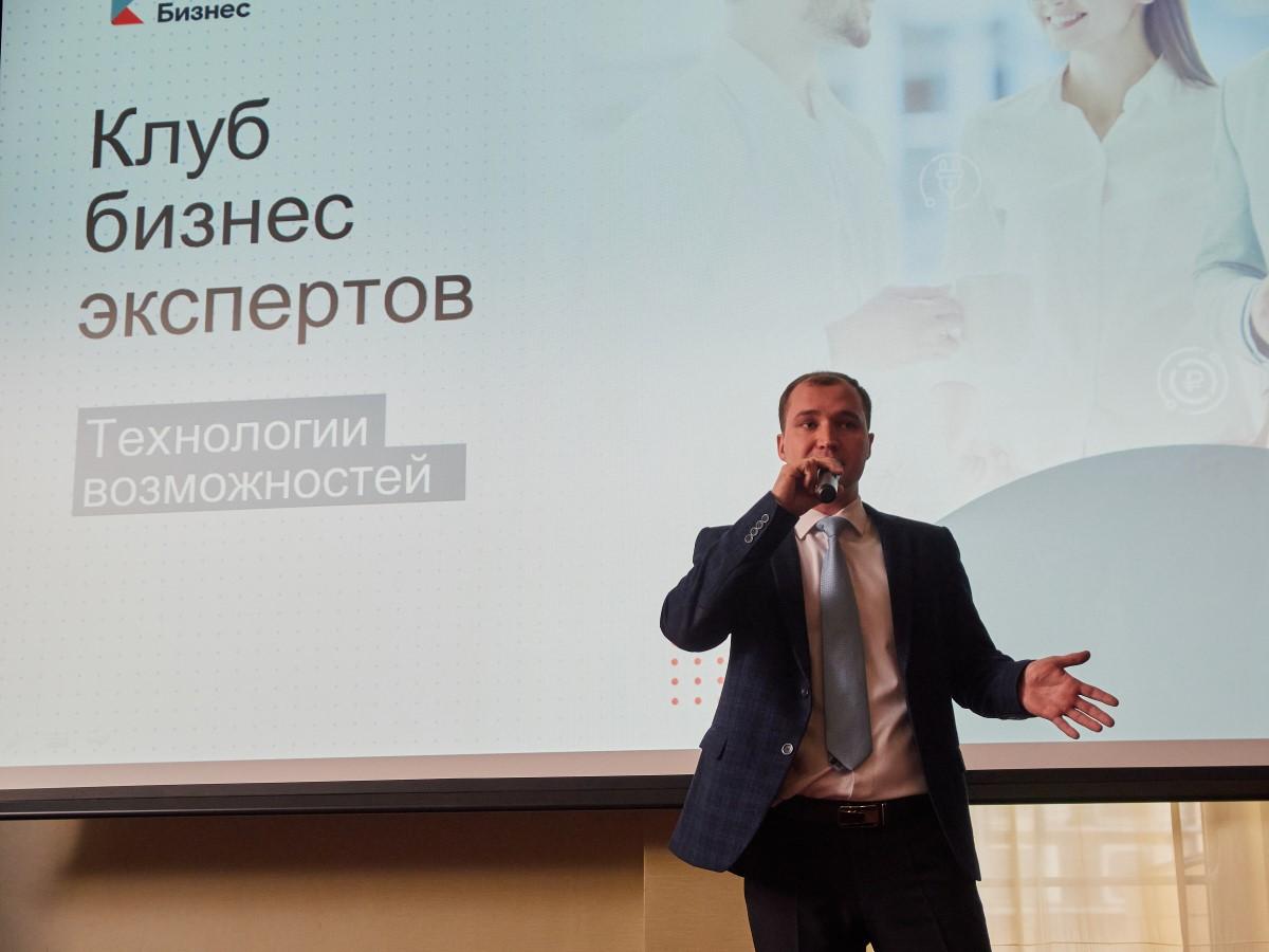 «Ростелеком» рассказал иркутским бизнесменам о новых сервисах