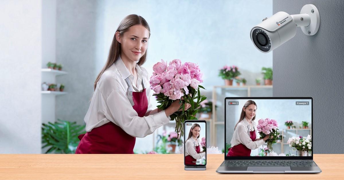 «Ростелеком» предлагает бизнесу Сибири бесплатно протестировать сервис видеонаблюдения