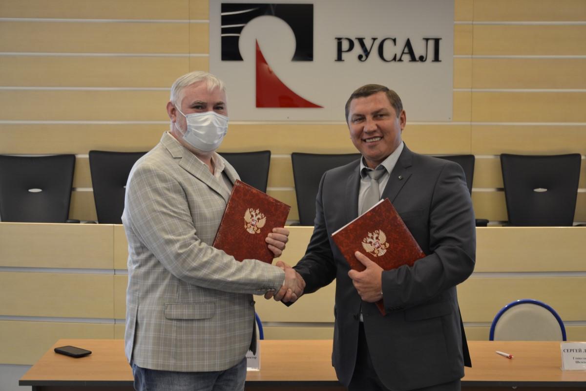 РУСАЛ выделит 16 млн рублей на развитие социальной инфраструктуры в Шелехове