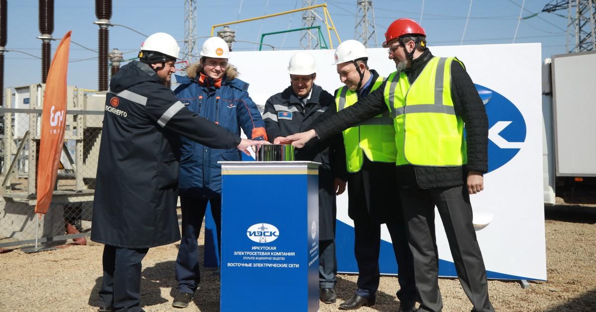Иркутская электросетевая компания ввела подстанцию «Столбово»