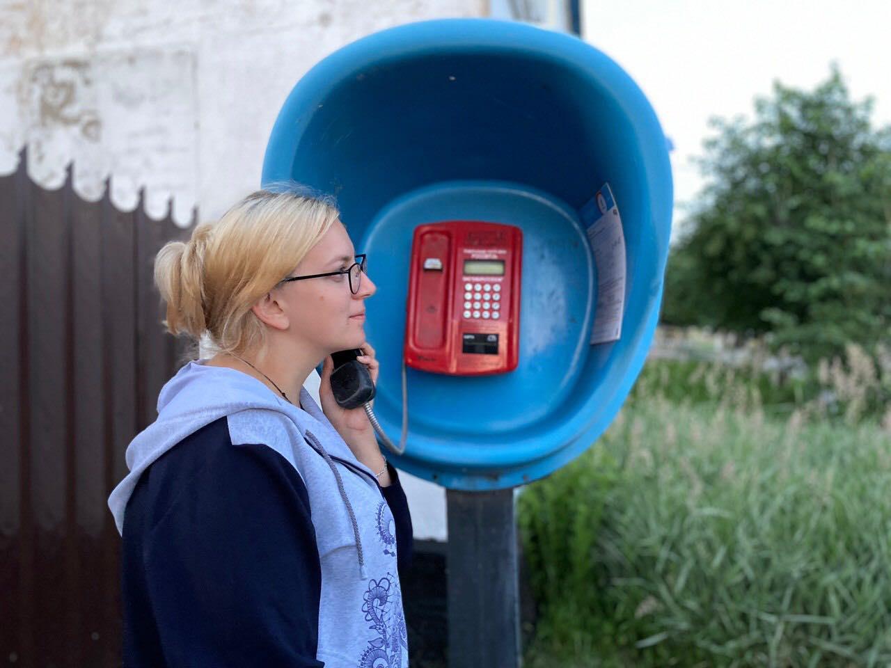 Жители Иркутской области в 2020 году проговорили по таксофонам более двух миллионов минут