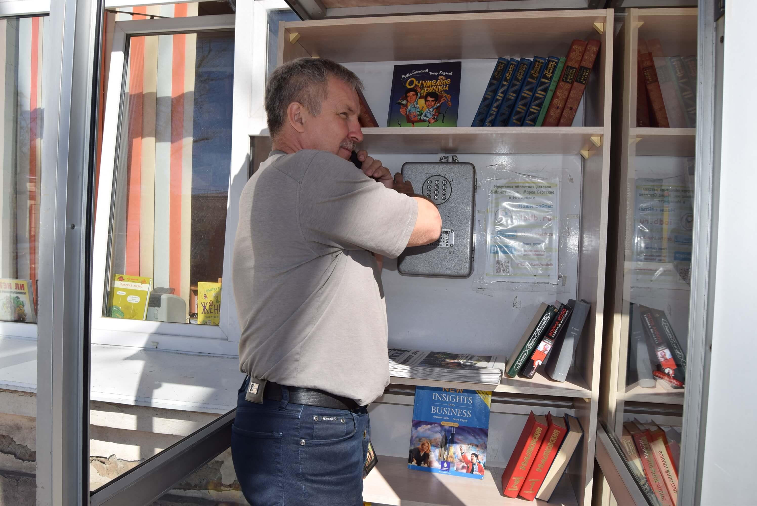 «Ростелеком» обновил «Свободную библиотеку» в Иркутске«Ростелеком» обновил «Свободную библиотеку» в Иркутске