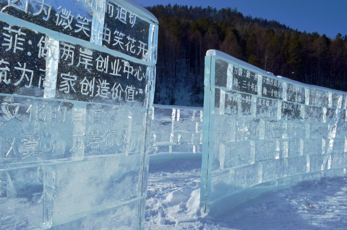 мастерица листвянка ледяной городок фото актрисы начала
