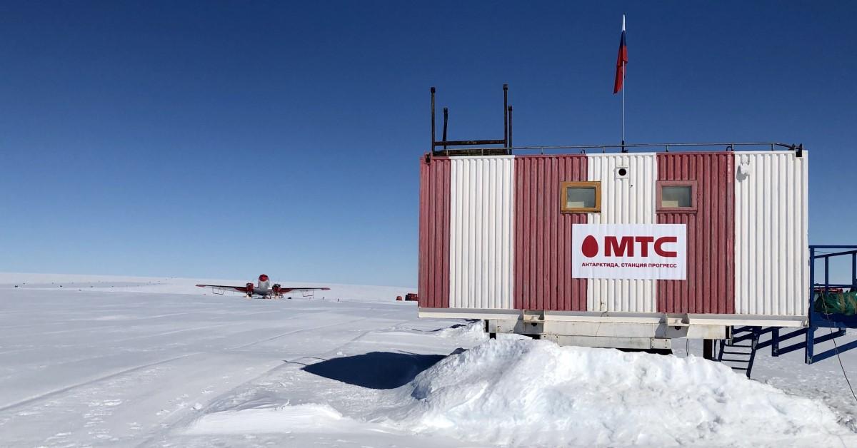 МТС запустила первую российскую сеть сотовой связи в Антарктиде