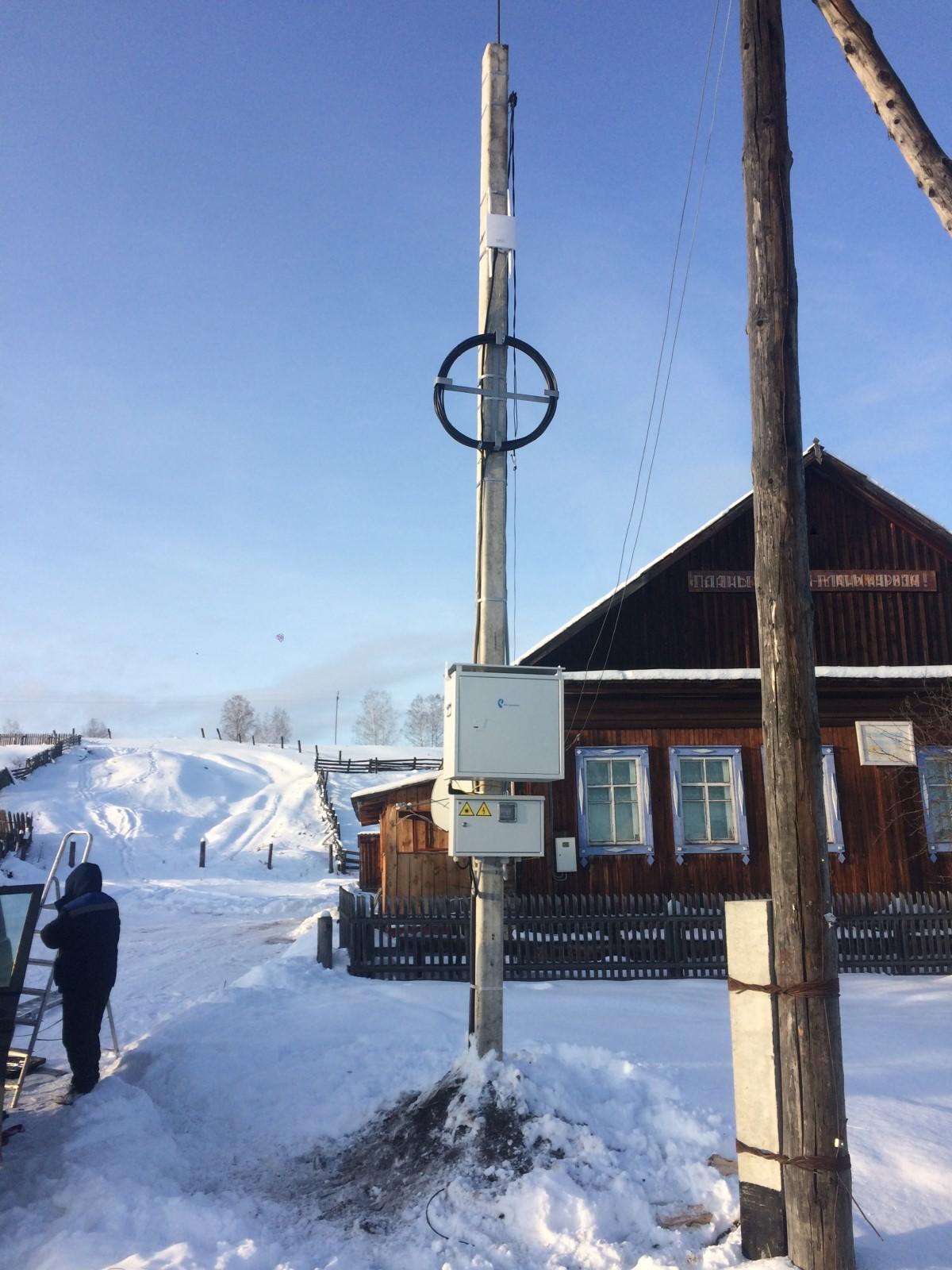 «Ростелеком» подключил к бесплатному интернету 144 малых поселения Иркутской области