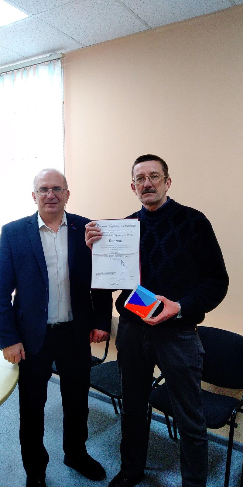«Ростелеком» наградил волонтёра из Нижнеудинска Игоря Хламова за просветительскую работу с пенсионерами