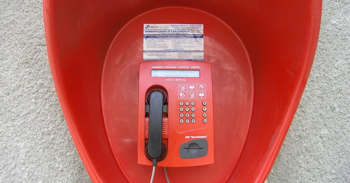 В Иркутской области стали значительно больше звонить с таксофонов