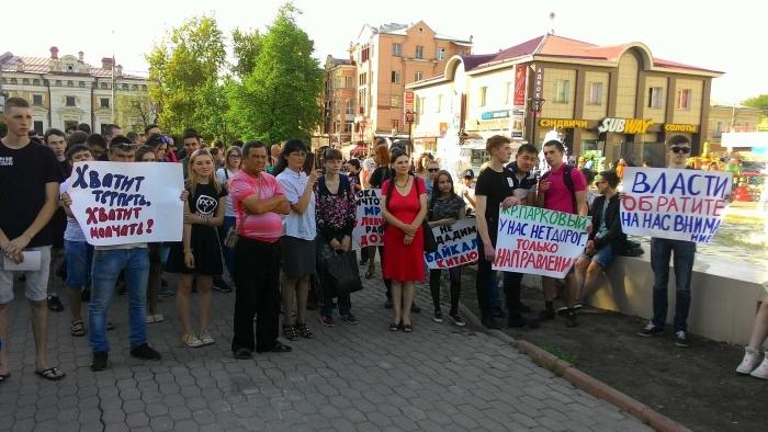 ВИркутске намитинг засохранение социальных льгот вышло около 500 человек