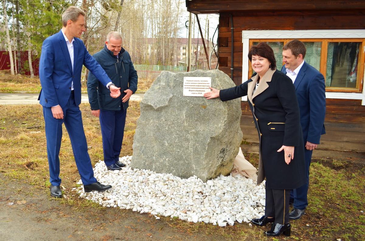 ВОЭЗ «Ворота Байкала» началось строительство инженерной инфраструктуры