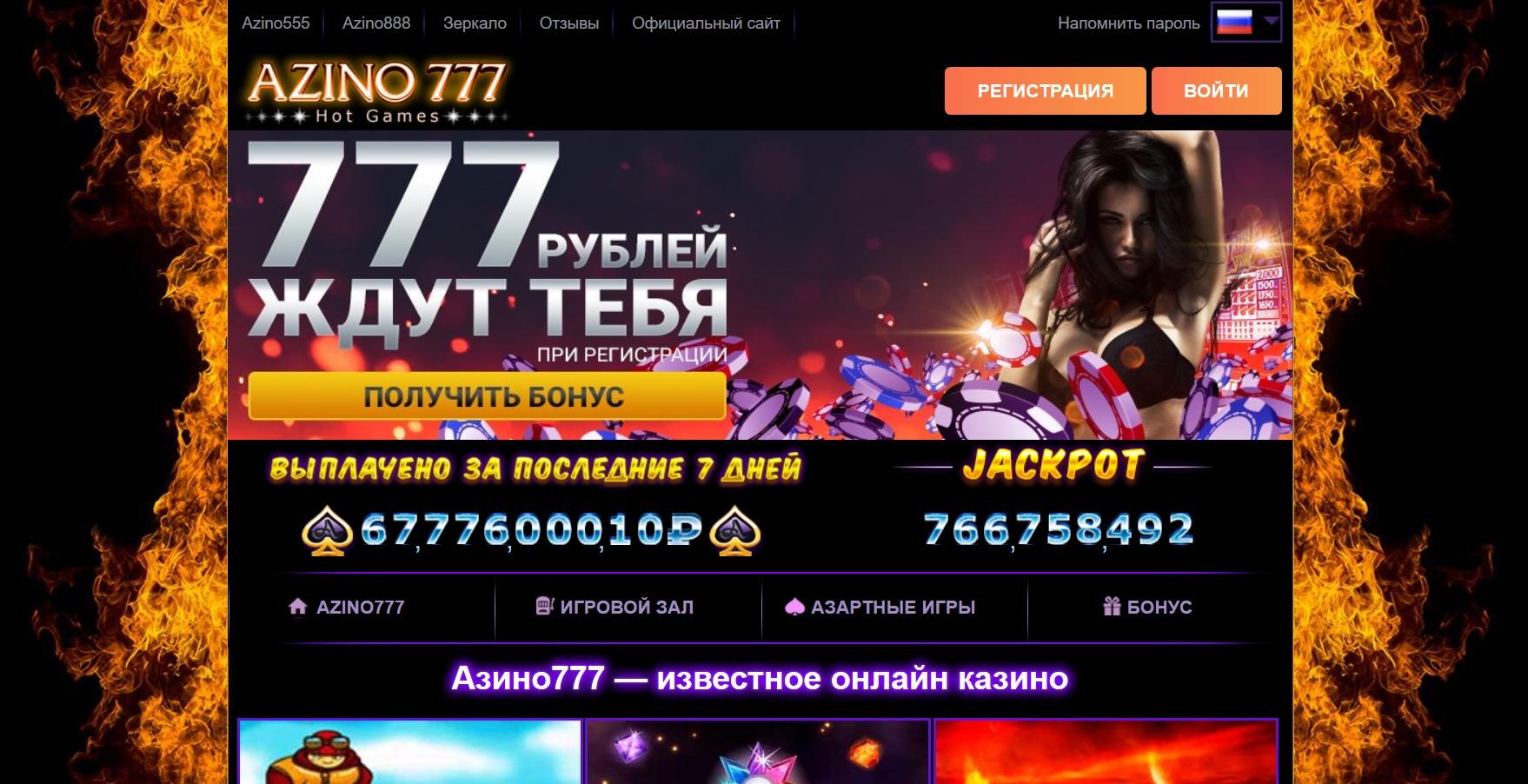 Бонусы ZigZag777 Casino