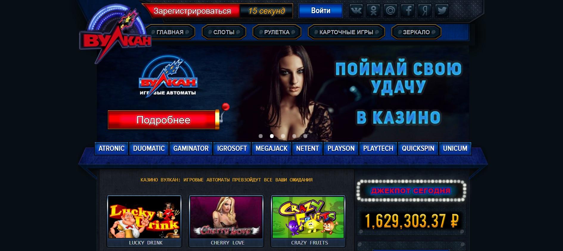 Бесплатные казино игры играть бесплатно онлайн
