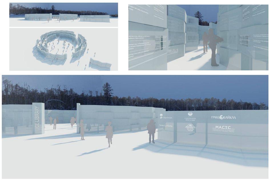 «Ледяную библиотеку чудес» на Байкале установят у подножья горы Соболиная