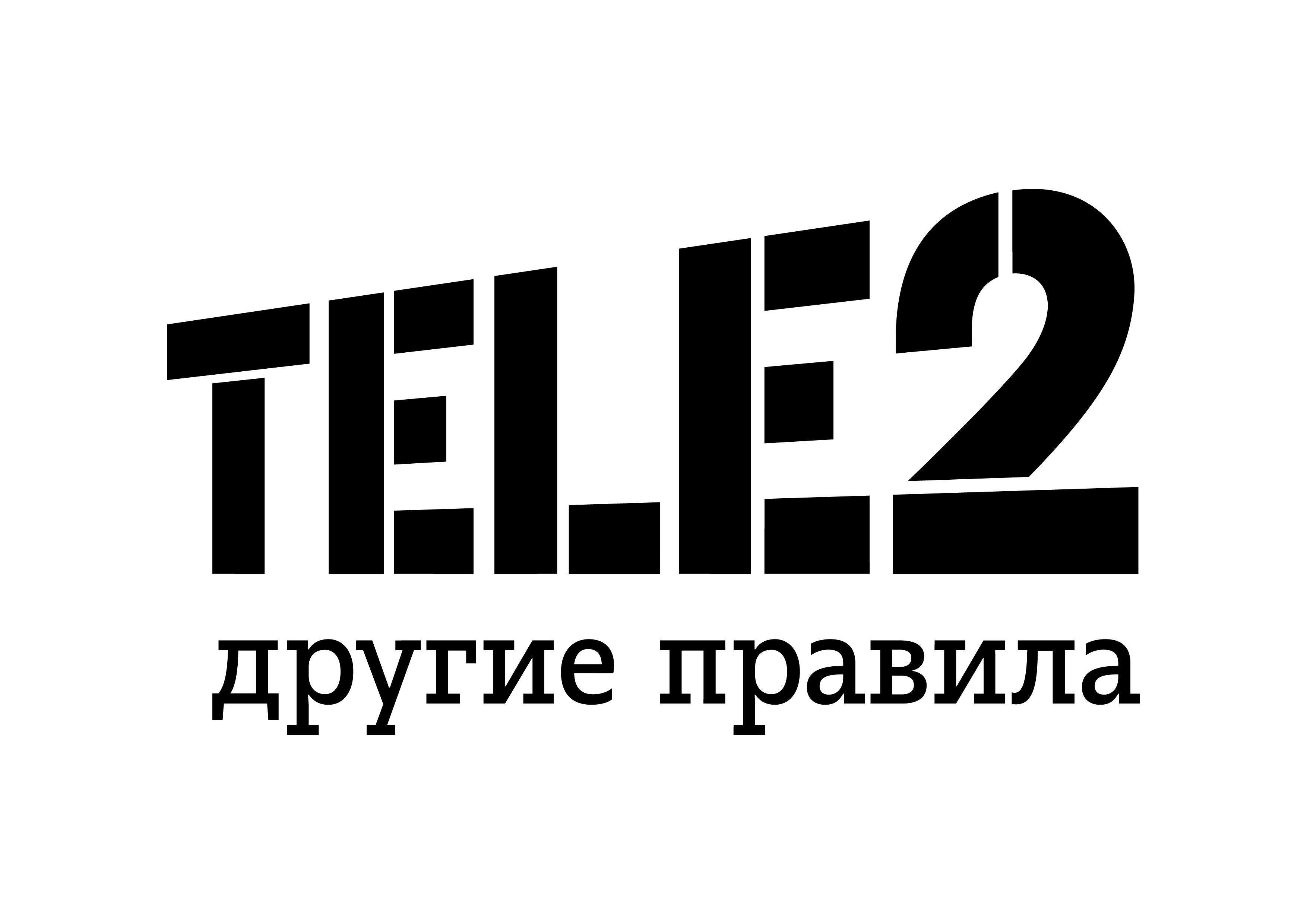 Tele2 понизит стоимость входящих звонков вКрыму в5 раз