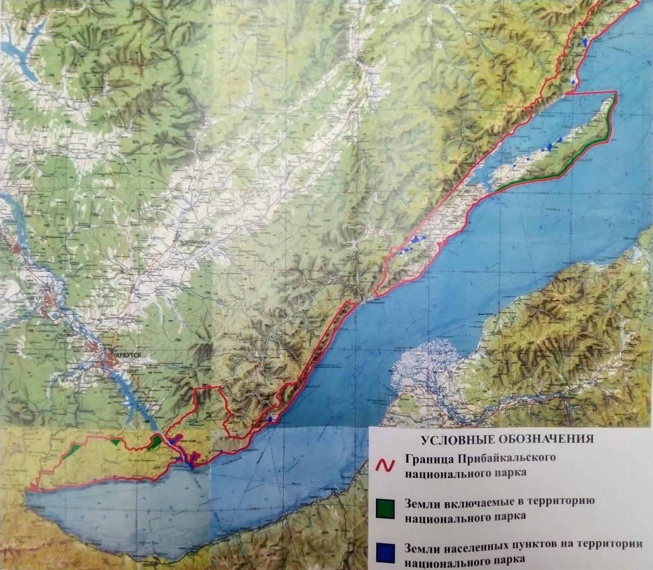 Сергей Тен: расширение территории Прибайкальского нацпарка не предполагает включение в его территорию населенных пунктов