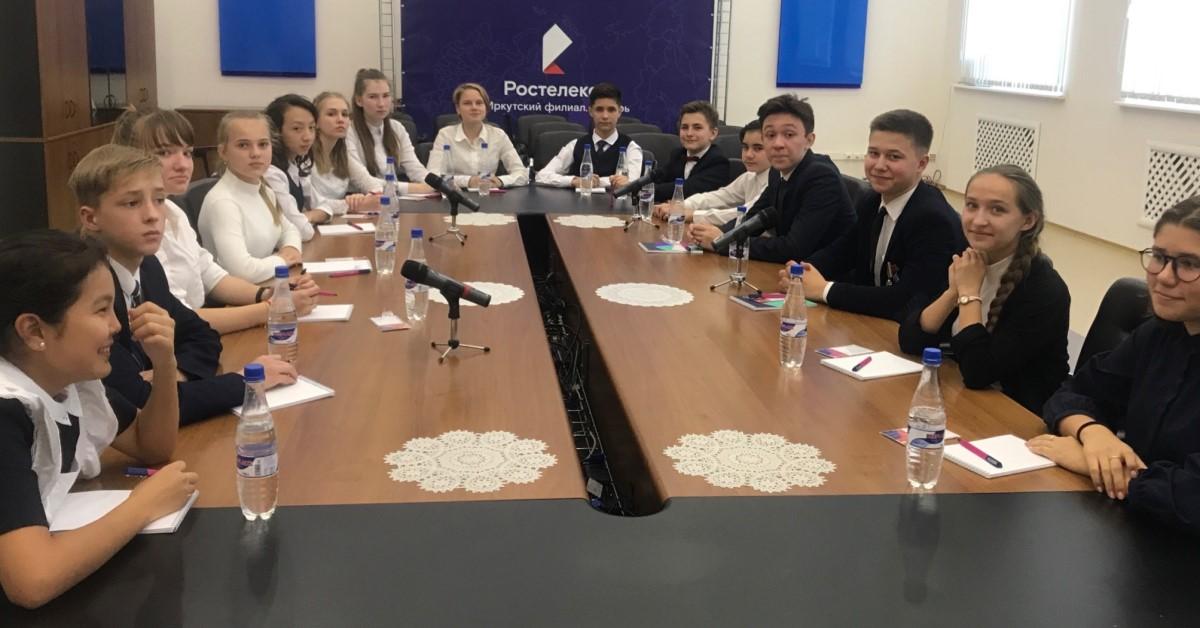 «Ростелеком» в Иркутске провёл телемост на всероссийском открытом уроке «Спасатели»