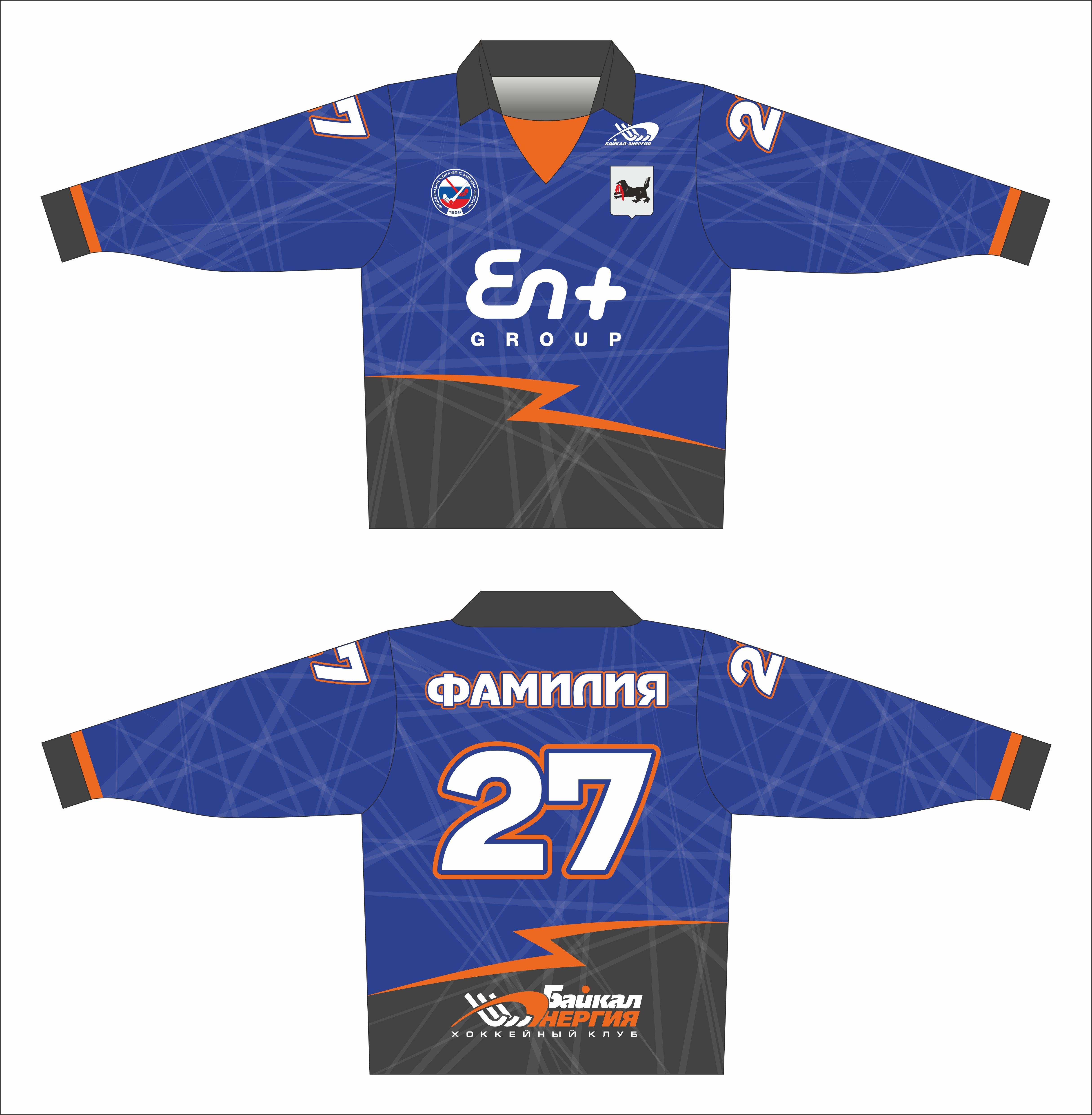 В «Байкал-Энергии» обновили стиль формы хоккеистов