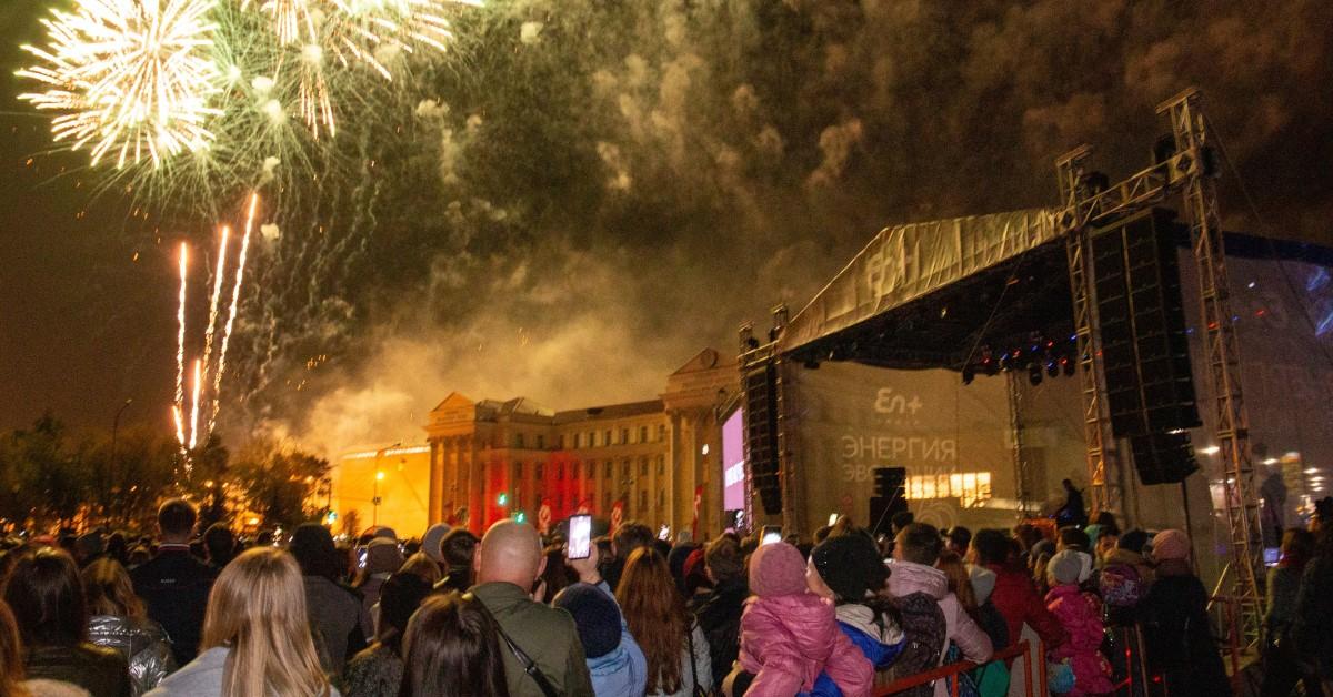 Более 25 тысяч человек собрались на праздничном шоу En+ Group в Иркутске