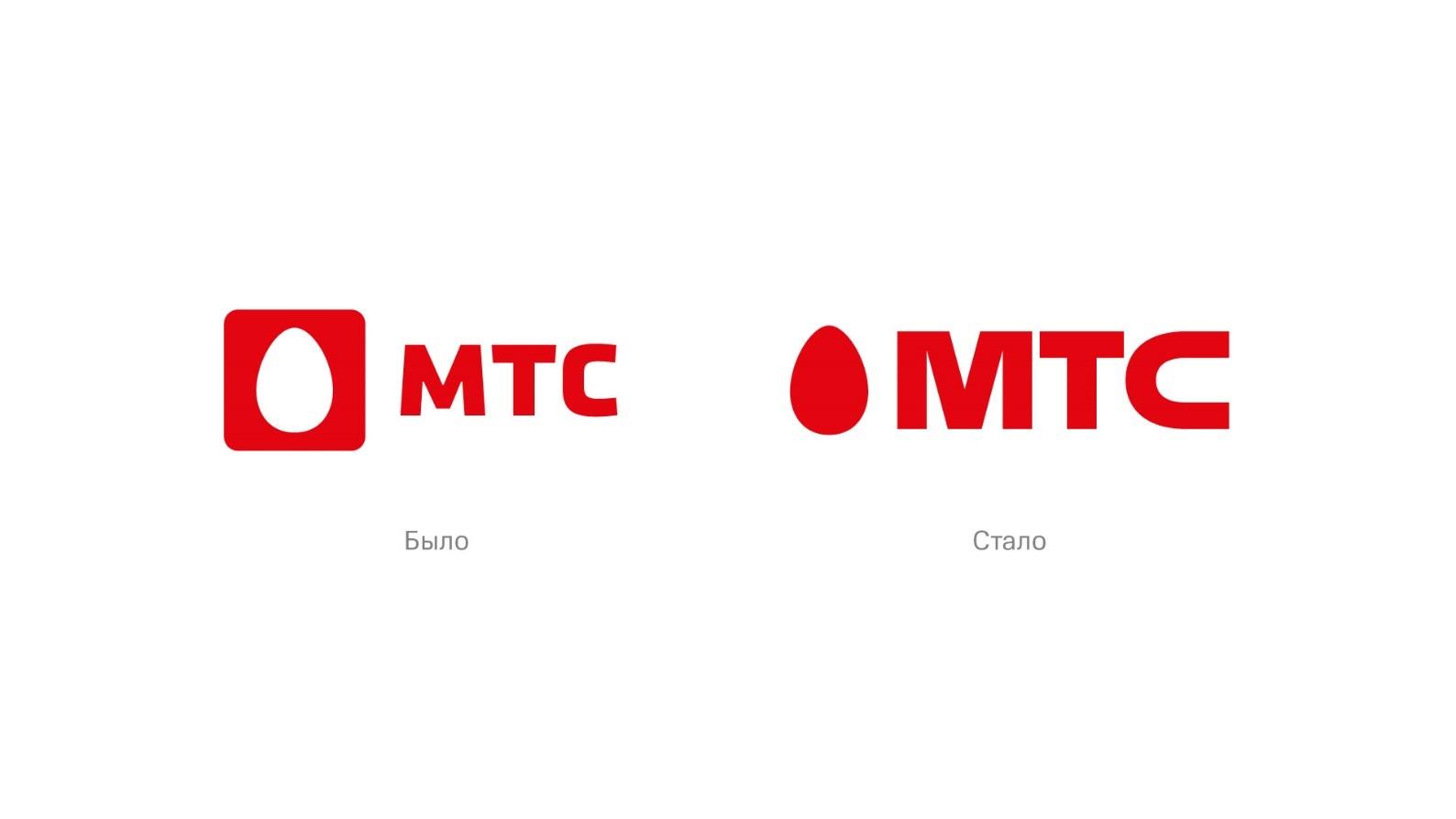 МТС обновляет визуальный стиль и концепцию позиционирования