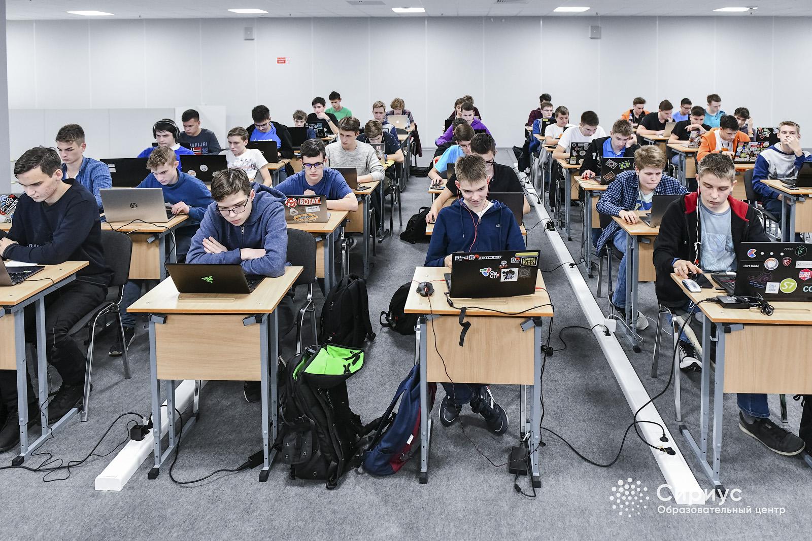 В «Сириусе» открылась новая образовательная программа по кибербезопасности