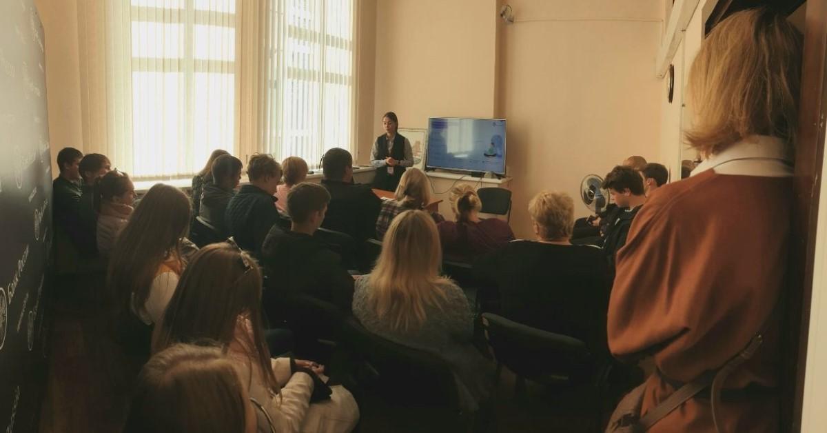 «Ростелеком» представил Единую биометрическую систему на дне открытых дверей Банка России в Иркутске