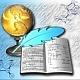 Иркутская область на 99% обеспечена учебниками