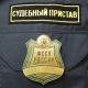 С 1 августа водителями-штрафниками Иркутска и района займётся специализированный отдел судебных приставов
